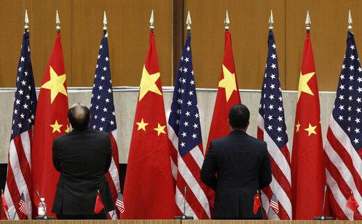 جنگ پشت پرده واشنگتن علیه پکن