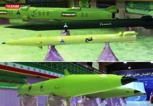 ردپای موشکهای بالستیک در شهر موشکی زیرزمینی سپاه /موشک های ضد کشتی در تونل های انبار شهر زیرزمینی +تصاویر