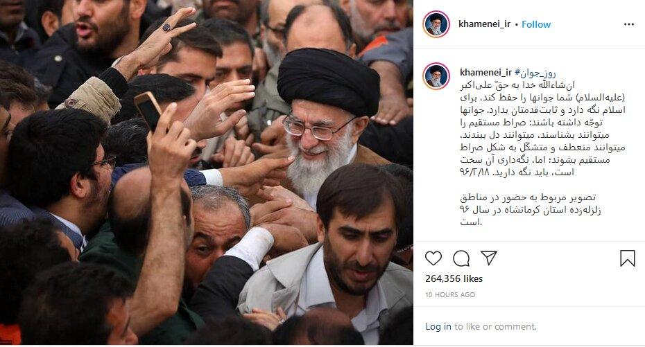 عکس متفاوت در اینستاگرام سایت رهبر انقلاب