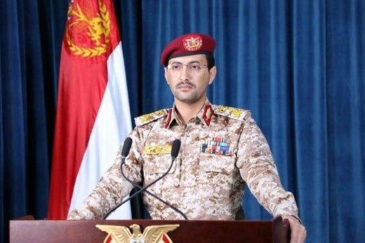 بیانیه مهم ارتش یمن درباره عملیات در عمق عربستان