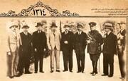 مهمترین روسای کابینه در قرن ۱۴/ از احمد قوام و محمدعلی فروغی تا احمدینژاد و حسن روحانی