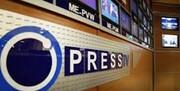 واکنش پرس تی وی به توقیف دامنه وبسایت شبکه توسط آمریکا