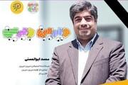 پیام تسلیت انتظامی برای درگذشت محمد ابوالحسنی