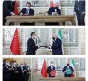 """طهران وبكين توقعان على """"خطة التعاون الشامل بين ايران والصين"""""""