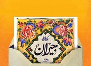 رعنا آزادیور در لباس زنانِ دربارِ قاجار/ عکس