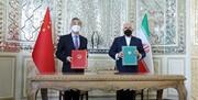 توییت ظریف پس از امضای توافق ایران و چین