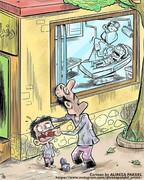 اینم دندان پزشکی مردم فقیر!