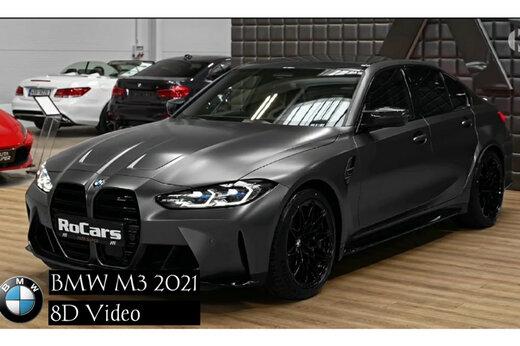 ببینید | رونمایی BMW از کوپه جدید M3