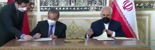 سند جامع همکاریهای ایران و چین امضا شد/عکس