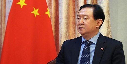 ارزیابی سفیر چین در ایران نسبت به امضای توافق بین تهران و پکن