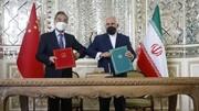 مساله مهم مناسبات راهبردی ایران و چین نباید قربانی برجام شود