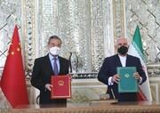 بازتاب گسترده توافق ایران و چین در رسانههای شرق آسیا