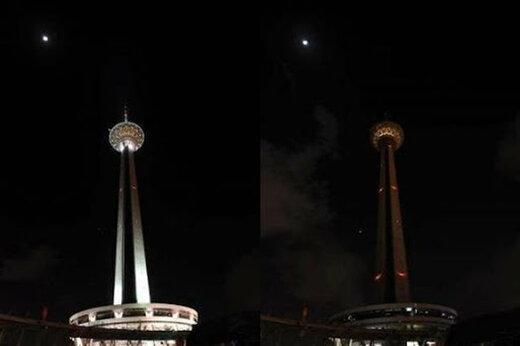 ببینید | برج میلاد خاموش شد