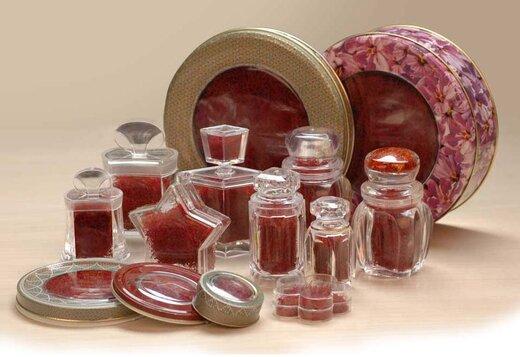 خرید آنلاین زعفران اصل با مناسبترین قیمت