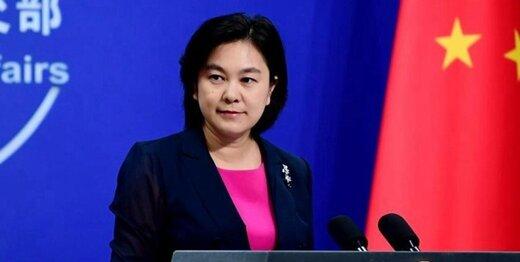 پکن: آمریکا خواستار ایجاد شکاف بین چین با جهان اسلام است