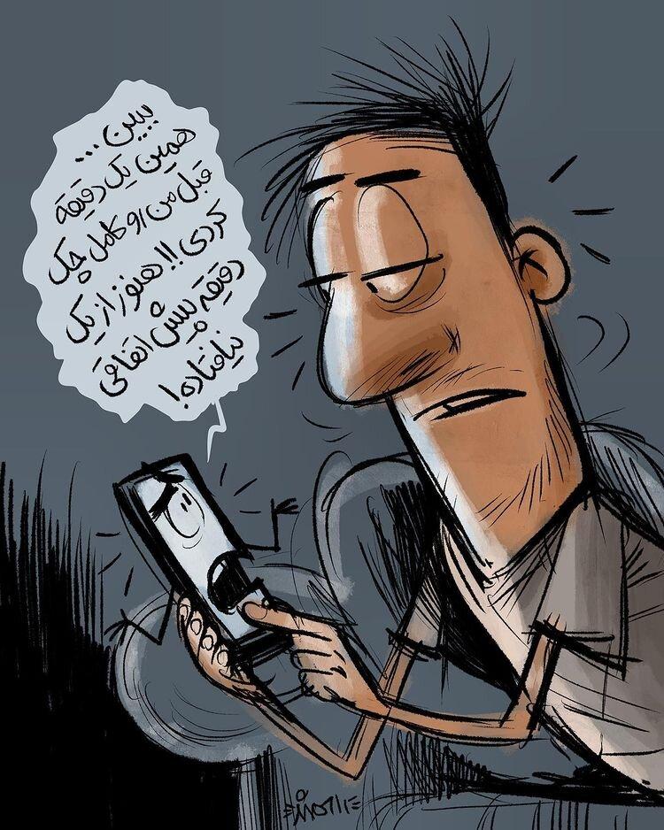 اعتراض این تلفن همراه به صاحبش را ببینید!