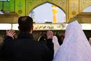 ببینید | مهریه زوج پزشک مشهدی برای کمک به نیازمندان