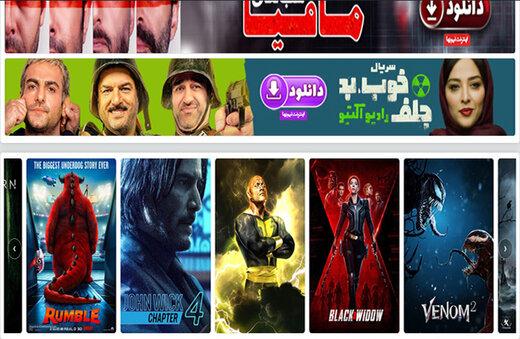 دانلود فیلم و سریال با دوبله فارسی