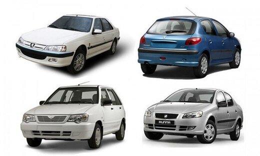 آخرین نرخها در بازار/ عقبنشینی یک تا چهار میلیونی قیمت برخی خودروها