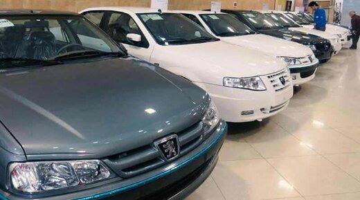 اعلام زمان اتمام مهلت ثبت نام فروش فوق العاده محصولاتایران خودرو