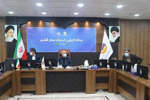 مدیرکل، معاونان و پرسنل اداره کل حراست منطقه آزاد قشم تقدیر شدند