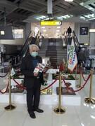 سفره هفتسین هایپرمی در فرودگاه مهرآباد