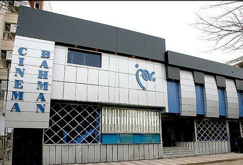 سینماهای قزوین بازهم تعطیل شد