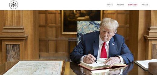 سایت ترامپ راهاندازی شد