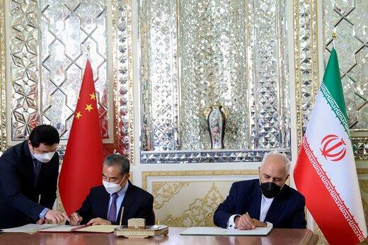 هدف پکن از امضای قرارداد با تهران چه بود؟