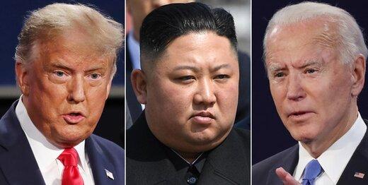 کاخ سفید: مواضع بایدن با ترامپ درباره کره شمالی بسیار متفاوت است