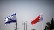 افشاگری رسانه اسرائیلی به وجود سفارت تلآویو در بحرین از ۱۱ سال قبل؛فقط اسم سردر عوض میشود!