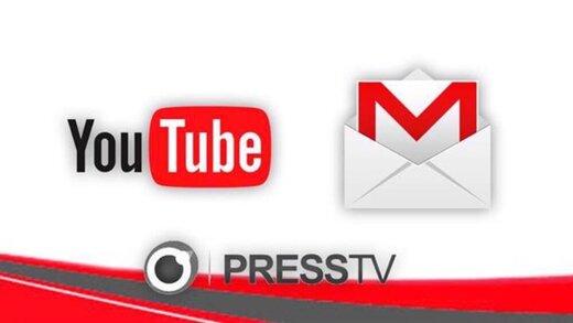 صفحه پرس تی وی در یوتیوب هم مسدود شد