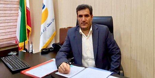 انتصاب در سازمان منطقه آزاد قشم