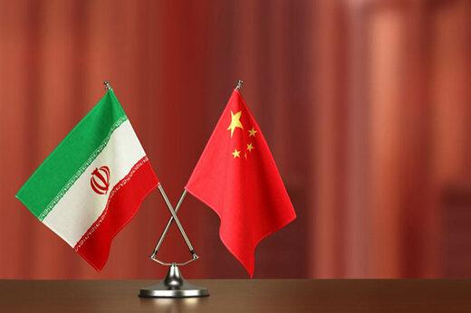 ببینید | سند راهبردی ایران و چین؛ آنچه باید بدانیم و آنچه نمیگویند