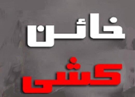 پایان فیلمبرداری «خائنکشیِ» مسعود کیمیایی
