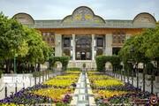 تیمور از 4 باغ معروف شیراز، الگوبرداری میکند! + تصاویر