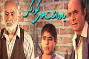 اصغر فرهادی و همسرش با این سریال به تلویزیون میآیند