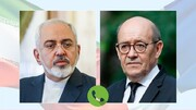 اجتماع اللجنة المشتركة للاتفاق النووي محور المباحات الهاتفية بين لودريان وظريف