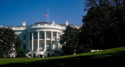 پرچمهای کاخ سفید نیمه افراشته شدند
