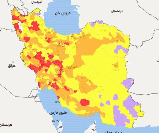 آخرین وضعیت رنگبندی شهرستانها؛ افزایش شهرهای قرمز و نارنجی/ عکس