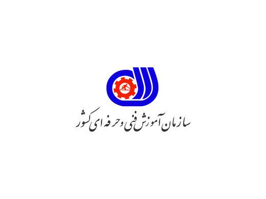 مسجدسلیمان میزبان مسابقات جهانی نفت شد