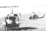 این خلبان زبده ارتش در درگیری با ضدانقلاب به شهادت رسید /اولین شهید هوانیروز را بشناسید +عکس