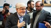 دیدار انتخاباتی عارف با کاندیداهای احتمالی اصلاحطلب