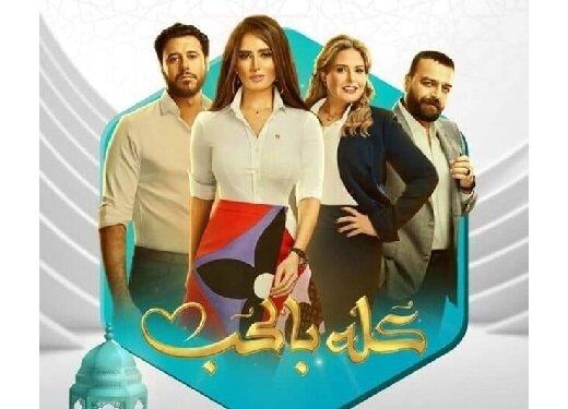 بازیگر «همه چیز با عشق»، این سریال رمضانی را مسخره خواند