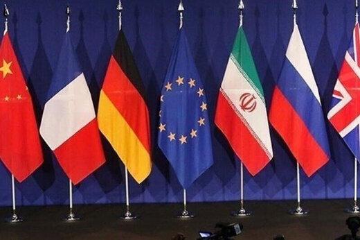 ببینید   سیاست قطعی هیات ایران در نشست وین