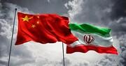 جهان و قراردادهای چینی/ قراردادهای چین با 50 کشور جهان که نکات جالبی دارد