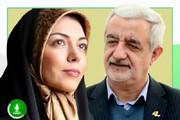 بشنوید | اولین واکنش پدر همسر آزاده نامداری درباره علت درگذشت غیرمنتظره عروسش