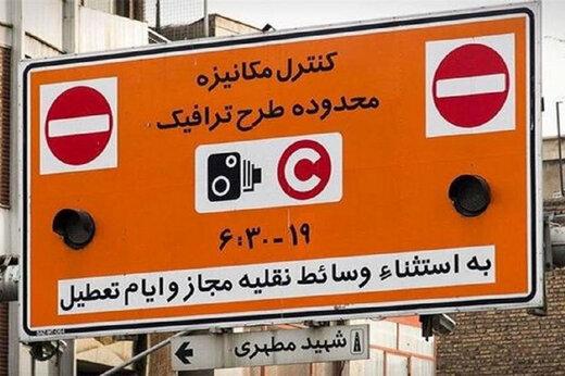 مهلت ثبت نام طرح ترافیک خبرنگاران تا ۱۰ اردیبهشت تمدید شد