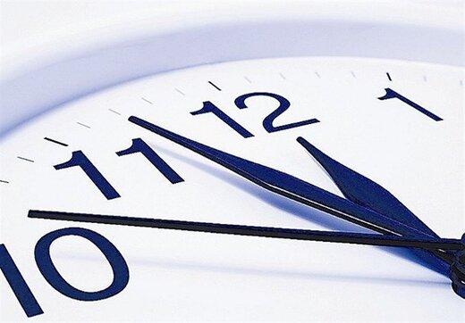 تغییر ساعت آغاز به کار ادارات خوزستان تا پیش از رمضان
