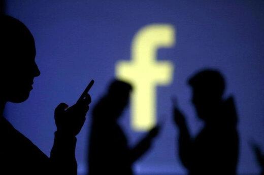ببینید | فروش اطلاعات 500 میلیون کاربر فیسبوک با قیمتهای ناچیز